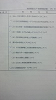 DSC_6213.JPG