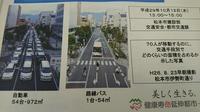 DSC_6770.JPG