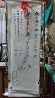 DSC_0609.JPG