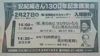 DSC_5965.JPG
