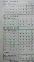 DSC_6210.JPG