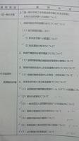 DSC_6214.JPG