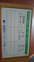 DSC_5464.JPG