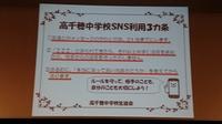 DSC_0898.JPG