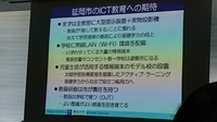 DSC_4910.JPG