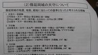 DSC_6186.JPG