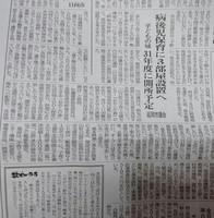 _20170310_005407.JPG