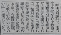 _20170317_220710.JPG