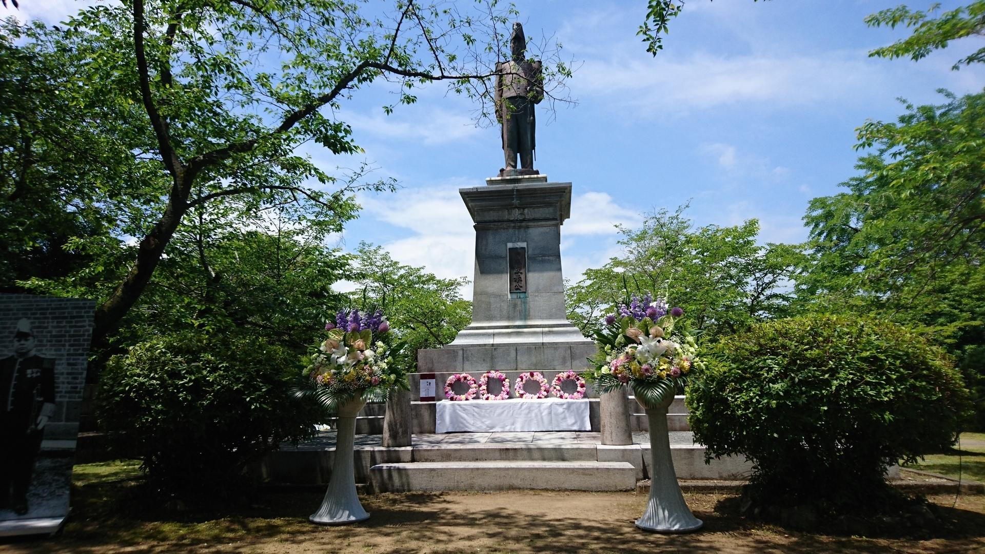 内藤政挙公没後90周年、銅像建立...