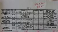 DSC_4373.JPG