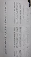 DSC_6397.JPG