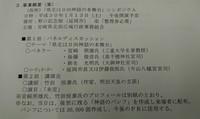 _20171113_142212.JPG