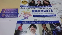 DSC_2204.JPG