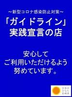 _20200731_152038.JPG
