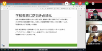 Screenshot_20210119-123600.png